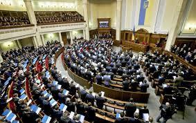 Депутати не хочуть працювати без канікул: нагальне питання виносилося на голосування тричі
