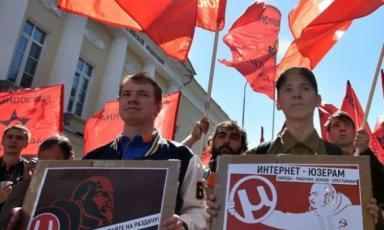 Під стінами Кремля проходять масові мітинги: російська влада почала реагувати (ФОТО)