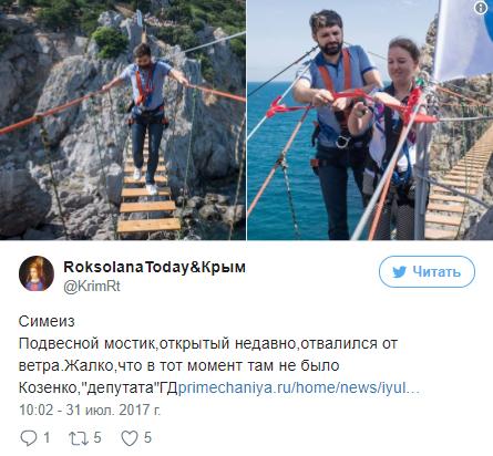 Новенький кримський міст не витримав вітру: користувачі соцмереж глузують з інциденту
