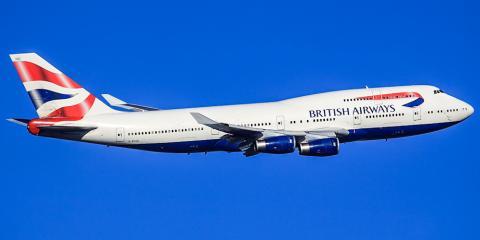 Працівники авіакомпанії British Airways почали страйк