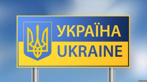 За два дні в Україну не пропустили 7 музикантів з РФ