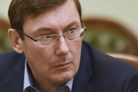 Масові розслідування в Генпрокуратурі: під слідство потрапляють і міністри