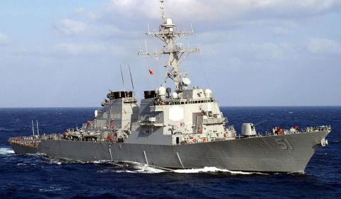Китай обурився присутністю есмінця США біля спірного острова в Південно-Китайському морі