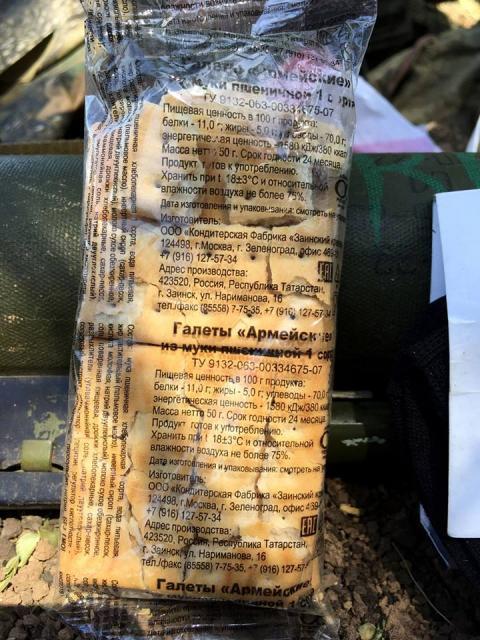 На місті боїв під Кам'янкою було виявлено російський слід (ФОТО)
