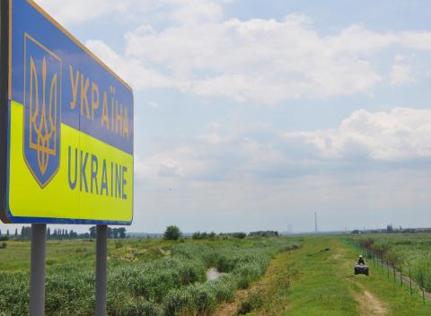 На кордоні родина росіян попросила політичного притулку в Україні