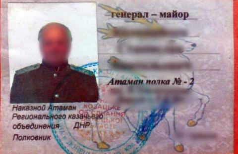 На Донеччині поліція затримала керівника «козацького полку» самоназваної «ДНР» (ФОТО)