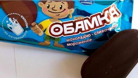 У РФ випустили провокаційне морозиво (ФОТО)