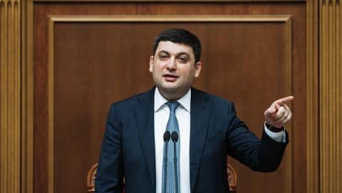 Гройсман назвав найбезпечніший банк України