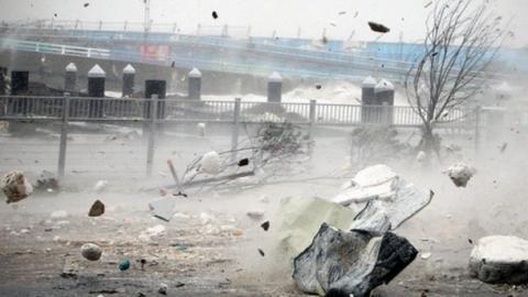 В Японії зафіксовано потужний тайфун