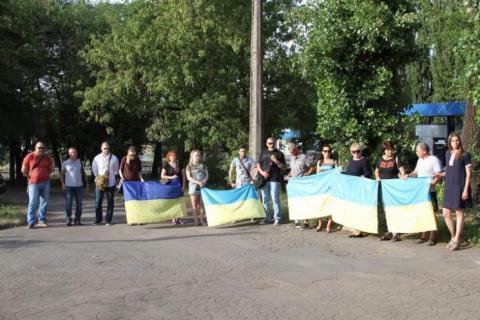 Жителі Кривого Рогу вшанували загиблого в АТО земляка (ФОТО)