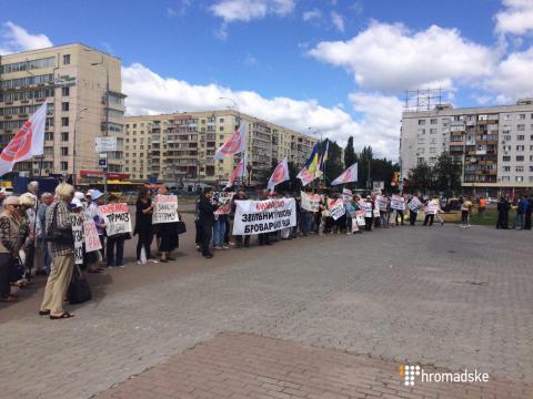 Містяни вимагають відставки голови броварської РДА (ФОТО)