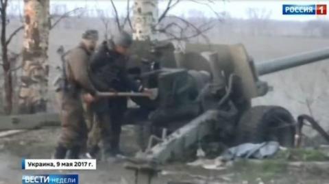 """Пропагандисти """"Россия 1"""" вкотре попалися на брехні про війну на Донбасі (ФОТО)"""