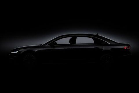 Нова Audi A8: з'явилися відомості щодо дизайну моделі