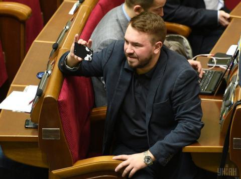 """""""ГПУ вкотре програла"""": комітет Ради відмовився відбирати недоторканність у нардепа від РПЛ"""