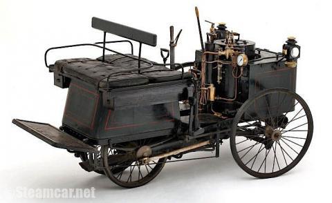 За всю свою історію п'ять разів проданий: найдорожче у світі авто (ФОТО)