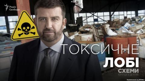 """Журналісти проекту """"Схеми"""" провели нове резонансне розслідування: як депутати відстоюють """"своїх"""" (ФОТО, ВІДЕО)"""