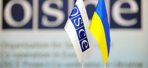 ОБСЄ ухвалила важливе рішення щодо окупації Криму Росією