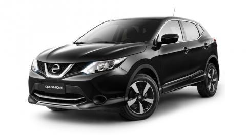 Nissan презентував оновлений кросовер Qashqai (ФОТО)