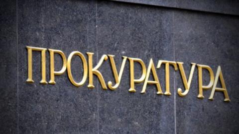 ГПУ та СБУ перевірили очільників військової прокуратури на поліграфі (ФОТО)