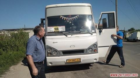 На Житомирщині водій викинув з маршрутки пенсіонера (ВІДЕО)
