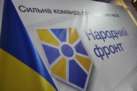 «Народний фронт» голосуватиме за зняття депутатської недоторканності з 6 депутатів