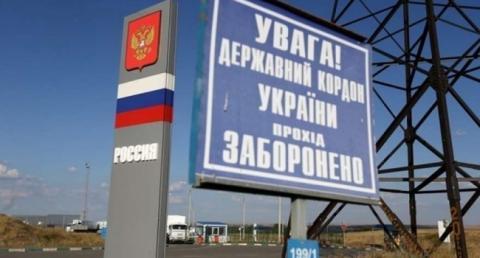 В Україні покращилося ставлення до громадян РФ