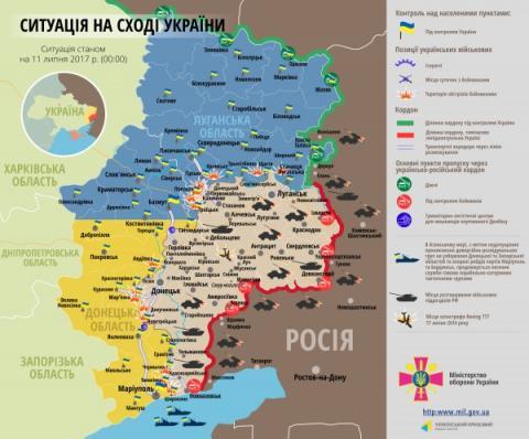 Донбас: яка ситуація на сході України (ФОТО)