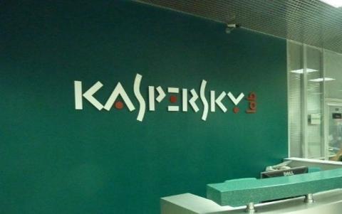 У США обмежили використання продуктів «Лабораторії Касперського»