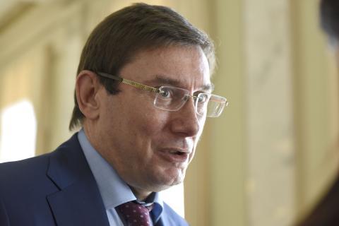Антикорупційна прокуратура взялася за Луценка