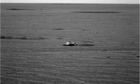 Уфологи знайшли на Марсі корабель прибульців