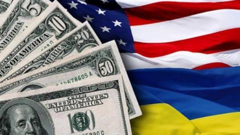 США надало фінансову допомогу Україні у сфері безпеки