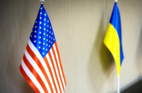 За справу візьметься ФБР: США звинуватили Україну у втручанні у вибори президента