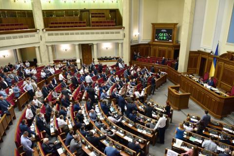 Нардепи затвердили закон про Конституційний суд України