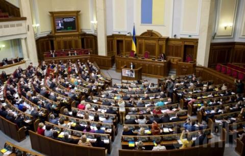 Депутати попередньо підтримали урядовий проект пенсійної реформи