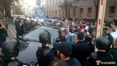 Поблизу Ради сталася сутичка між активістами та поліцією (ФОТО)