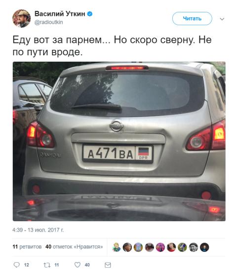 У Росії побачили авто з номерами так званої «ДНР» (ФОТО)