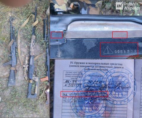 На Донбасі знайшли докази присутності військових РФ