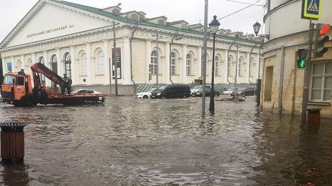 Центр Москви опинився під водою