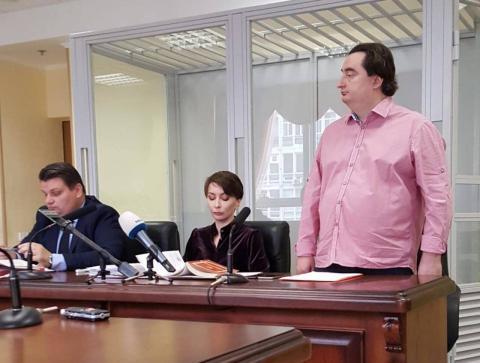 Апеляційний суд не змінив розмір застави головреду «Страна.ua» Гужві