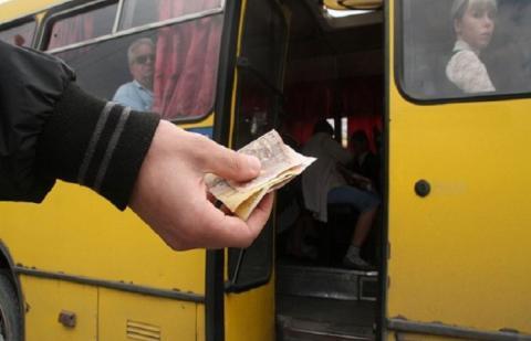 Ціни на проїзд в столиці збільшено