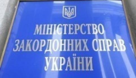 Відпочинок в Єгипті: в МЗС звернулися до українців з рекомендаціями