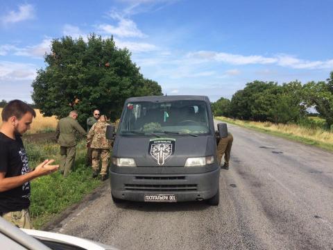 Українська волонтерка знову потрапила у ДТП (ФОТО)