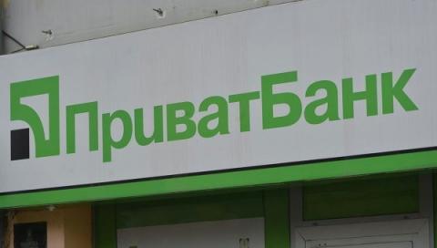 Приватбанк: скільки в середньому платить держава топ-менеджерам банку