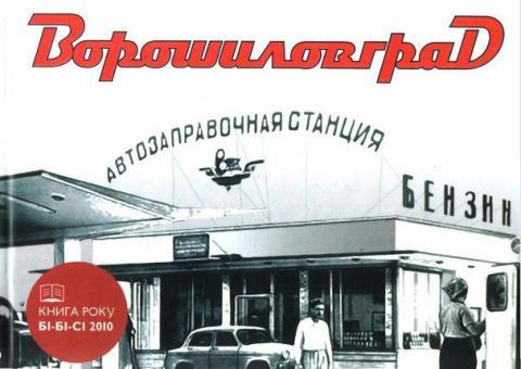 Стало відомо, коли екранізують найкращий український роман