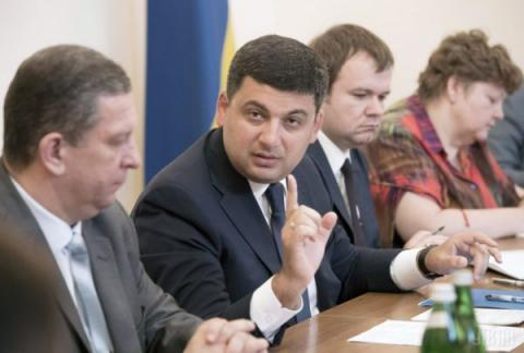 В Україні може з'явитися рада прем'єр-міністрів
