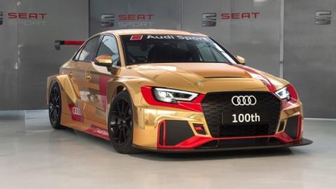 Audi презентувала ексклюзивну модель RS3 LMS (ФОТО)