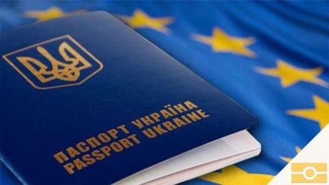 Міграційна служба попередила про шахраїв при оформленні закордонних паспортів