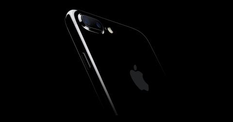 """""""Секретна"""" функція iPhone здивувала мережу"""