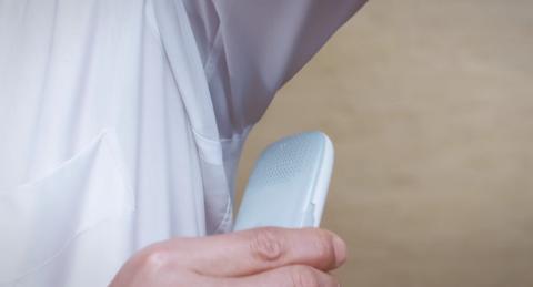 В Японії створили гаджет, який аналізує запах тіла
