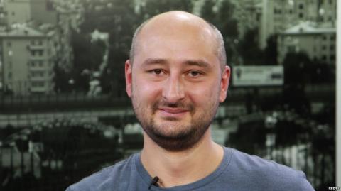 Журналіст з Росії назвав спосіб повернення Донбасу